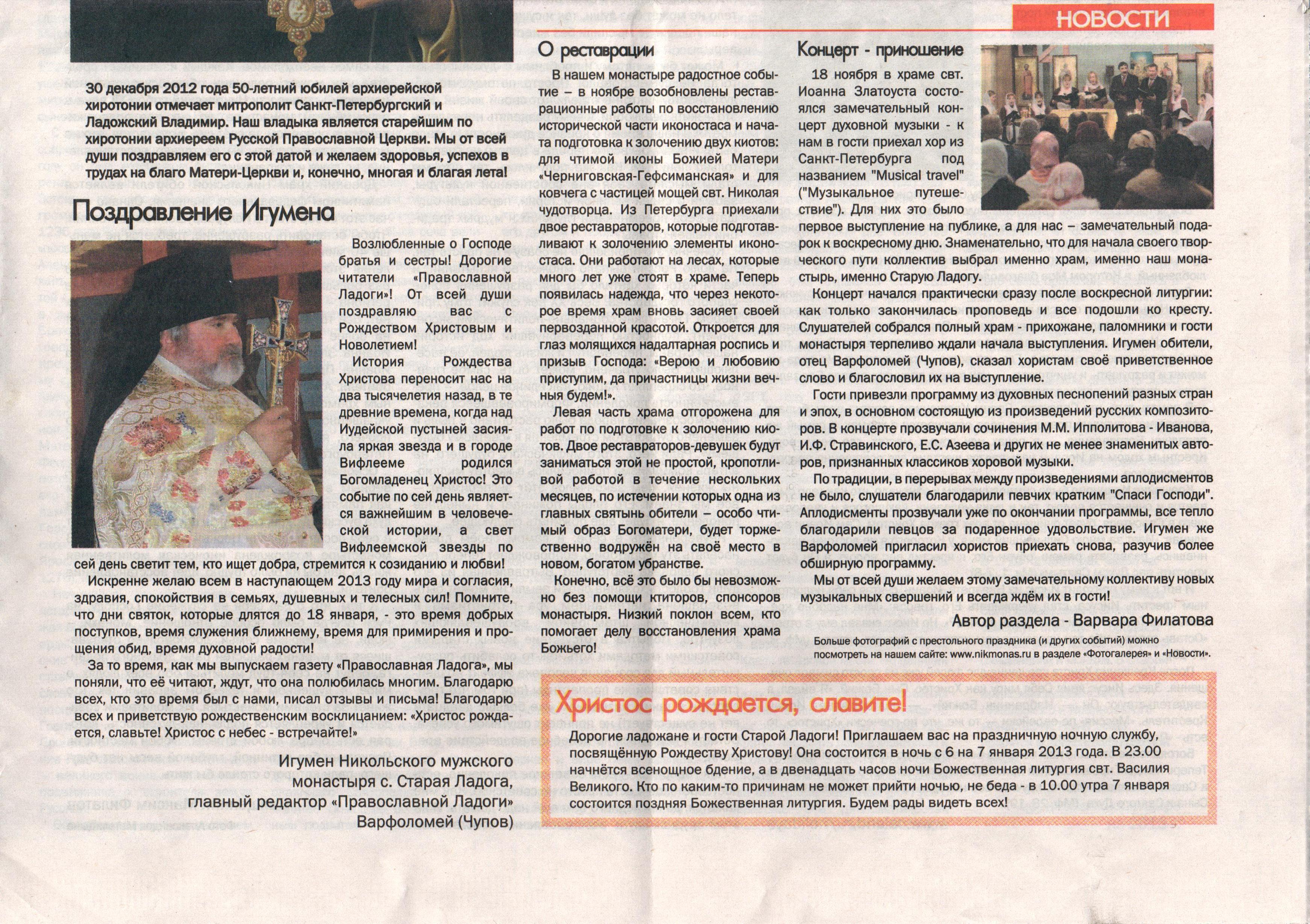 Pervaya_polosa_nizhnyaya_polovina