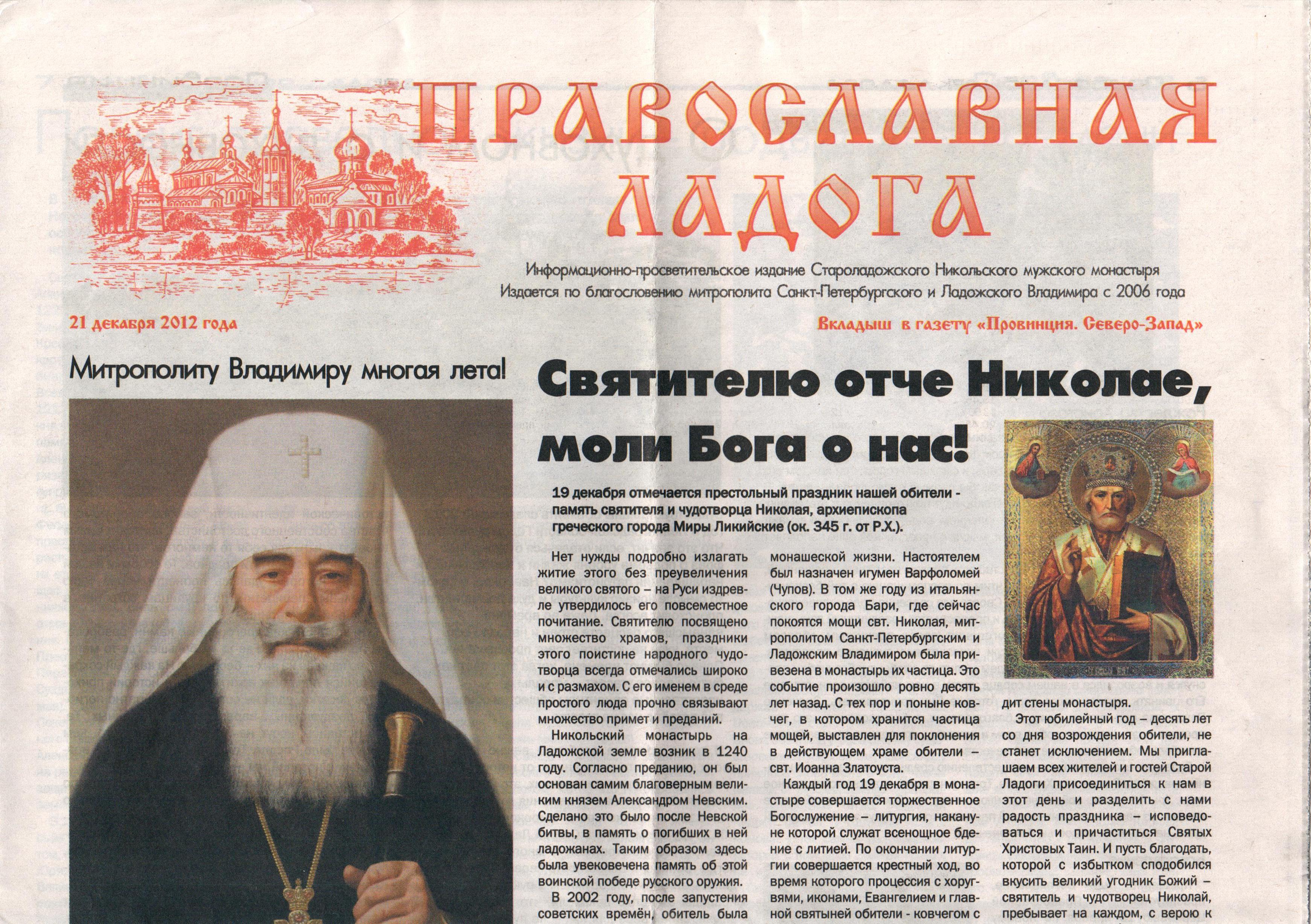 Pervaya_polosa_verkhnyaya_polovina